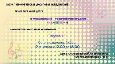 IMG-20210906-WA0073.jpg